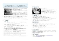 arda_seminar_paper